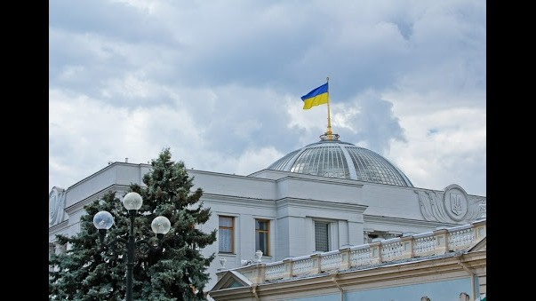COMMENTARY: THE 'ARMENIAN QUESTION' IN UKRAINE - IV: THE PRUDENCE OF OFFICIAL KYIV