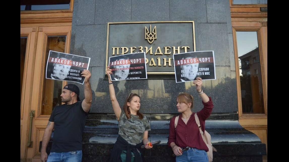 COMMENTARY: THE 'ARMENIAN QUESTION' IN UKRAINE - II: THE ADVOCATES OF THE 'ARMENIAN CAUSE' IN UKRAINE